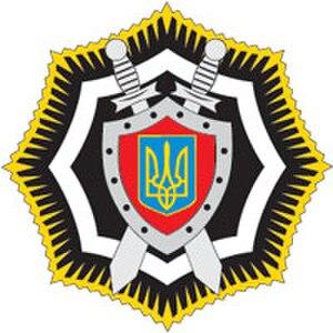Militsiya (Ukraine) - Image: Емблема МВС України