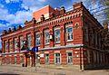 Жилой дом на ул.Федерации, 5.jpg