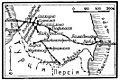Карта к статье «Закавказские железные дороги». Военная энциклопедия Сытина (Санкт-Петербург, 1911-1915).jpg