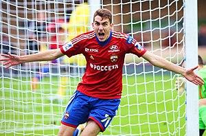 Konstantin Bazelyuk