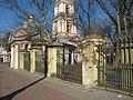 Лиговский 128. Крестовоздвиженская церковь, ограда01.jpg