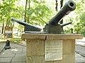 Липецк. Нижний парк. Памятник зарождению металлургии в Липецке.jpg