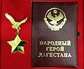 Медаль «Народный Герой Дагестана» (комплект).jpg