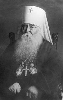 Сергий (патриарх Московский) — Википедия