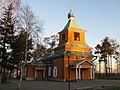Михаило-Архангельская церковь Иркутск.jpg
