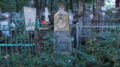 Могила Черепанова С.М., большевика, организатора Советской власти в Яранском уезде.png