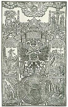 Slovene Slovak Russian Late Roman 23