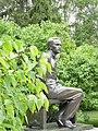 М.Ю. Лермонтов - памятник в усадьбе Тарханы.jpg
