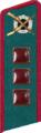 Нквдпв1940политрук.png