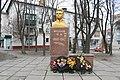 Пам'ятник Герою Радянського Союзу Михайлову, Славута.jpg
