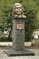 Пам'ятник Ернесто Че Гевара.jpg