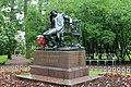 Памятник А. С. Пушкину в Лицейском саду2.JPG