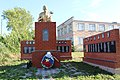 Памятник Вов Медяны.jpg