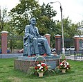 Памятник Зелинскому в Электростали.jpg