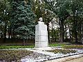 Памятник К Марксу P1010329.JPG