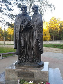 Памятники ангарска фото с названиями и описанием виды гранита для памятники тюмень