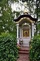 Памятник в честь обретения иконы Толгской Божьей Матери в кедровой роще.jpg