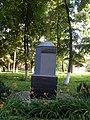 Памятник жертвам репресий и голодомора на месте ленина - panoramio.jpg