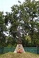 Пам'ятний знак жертвам Голодомору 1932-1933 років (вул.Київська).jpg