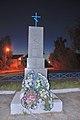 Пам'ятник воїнам-односельчанам, с. Світанок,.jpg