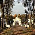 Парк и ворота.jpg
