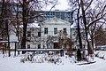 Площадь Минина и Пожарского, 7, главный фасад, 2021-01-02.jpg