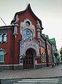 Росыйський селянський банк, м. Полтава.jpg
