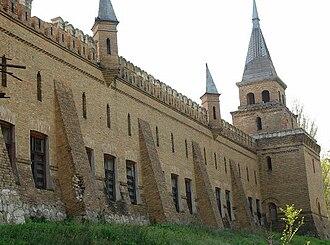 Popov Manor House - Image: Садиба Попова у місті Василівка Запорізької області