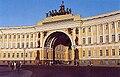 Санкт-Петербург (2006) 34.jpg