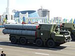 С-300 ВС РК.JPG