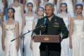 Торжественная церемония празднования юбилея пансиона Минобороны РФ 35.png