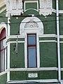 Україна, Харків, вул. Полтавський Шлях, 1 фото 4.JPG