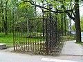 Усадьба Белосельских-Белозерских, ограда04.jpg