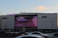 ЦСКА Арена (08.02.2020).jpg