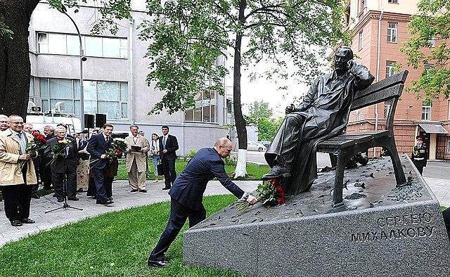 Президент России Владимир Путин на церемонии открытия памятника С.В.Михалкову, 28 мая 2014 года