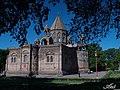 Эчмиадзин Кафедральный собор 01 - panoramio.jpg