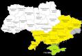 Юго-Восток Украины.png