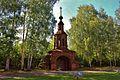 Ярославль. - panoramio (3).jpg