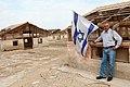 דגל ישראל במחנה העובדים הישן במפעלי ים המלח.jpg
