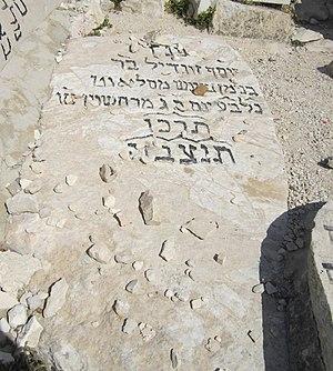 Zundel Salant - Grave on the Mount of Olives