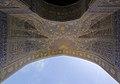 مسجد شاه اصفهان 06.jpg