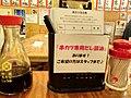 「串カツ専用だし醤油」 (43205790542).jpg