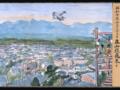『富山市五十年史絵巻』より立山号飛来図.png