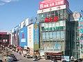 乌鲁木齐.美居物流园 China Xinjiang Urumqi Welcome you to tour t - panoramio - jun jin luo (5).jpg