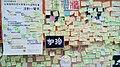 位於南應大校園內的反送中連儂牆.jpg