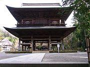円覚寺三門(山門).JPG