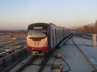 Line 15 (Beijing Subway) metro line of Beijing Subway