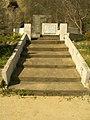 原爆受難者の碑 - panoramio.jpg