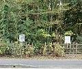 大学の敷地 - panoramio.jpg