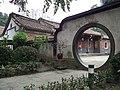 定靜堂月門 Moon Gate of Dingjing Hall - panoramio.jpg